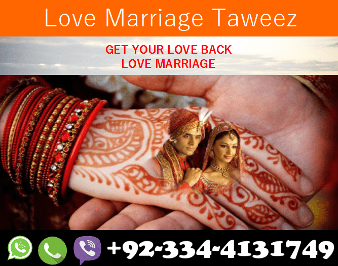 Online Wazaif For Love Marriage Problems