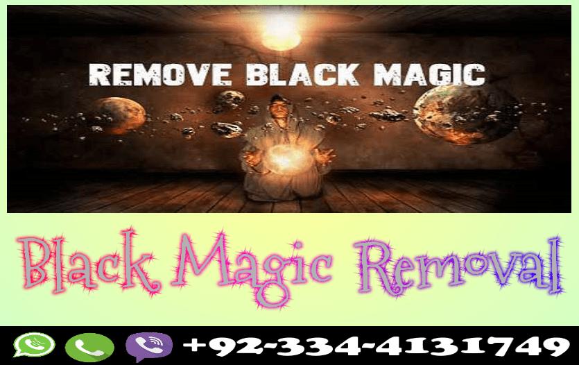 Pakistan Black Magic Removal Expert 2018