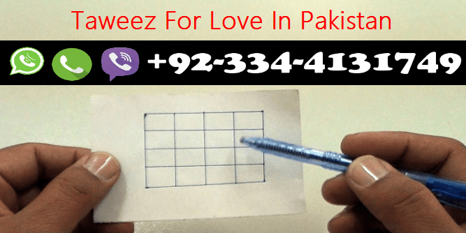 Pakistan Online Taweez And Taweezat