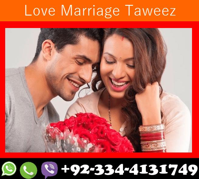 Pakistan Online Taweez For Love