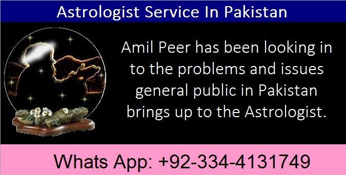 Pakistan is abundant with Amils Love Spell