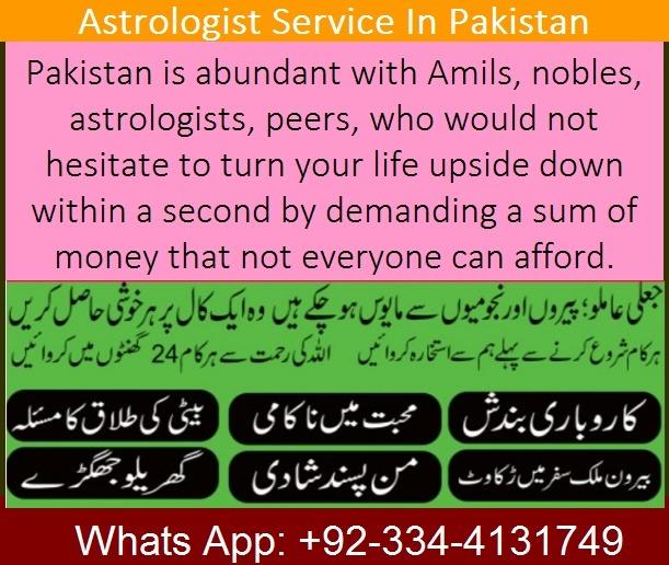 Pakistan is abundant with Amils