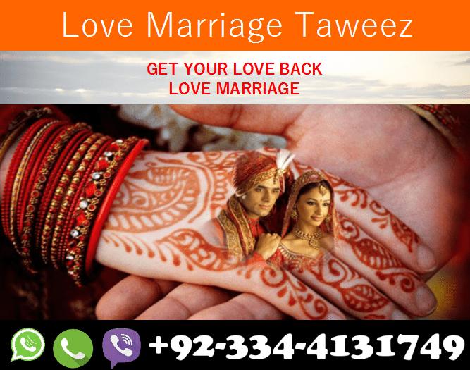 Pakistani Love Marriage Dua And Taweez