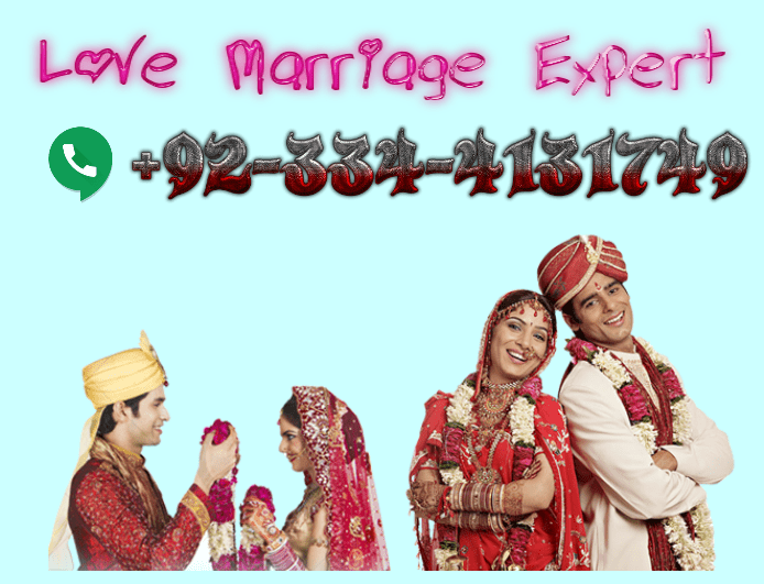 Pakistani Love Marriage Expert Service