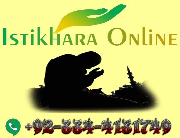 Pakistani Online Istikhara Center