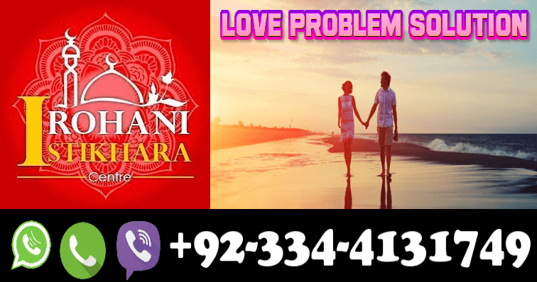 Pakistani Pir Love Problem Solution Online