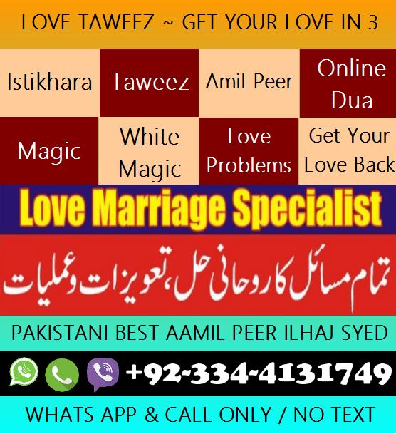 Peer Farakhi-e-Rizq