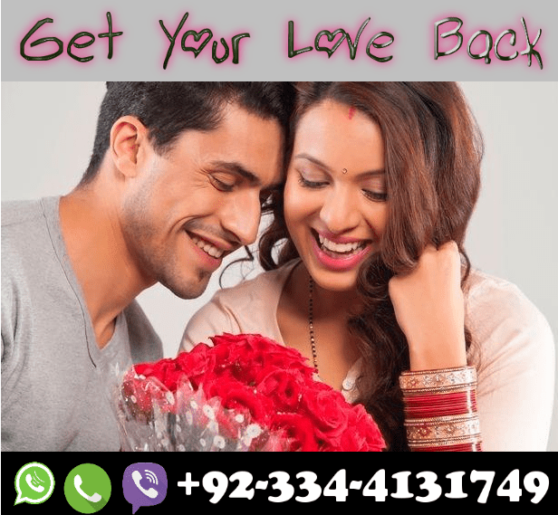 Peer Syed How To Get Your Love Back