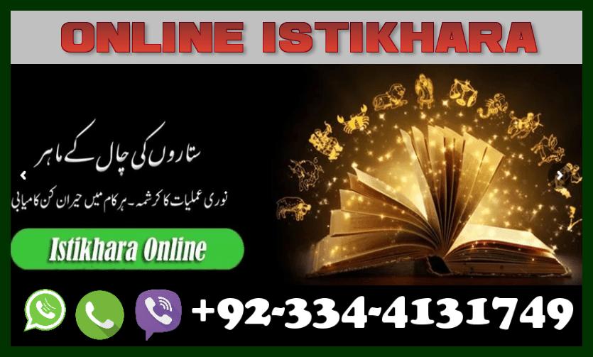 Peer Syed Sitaron Ki Chal