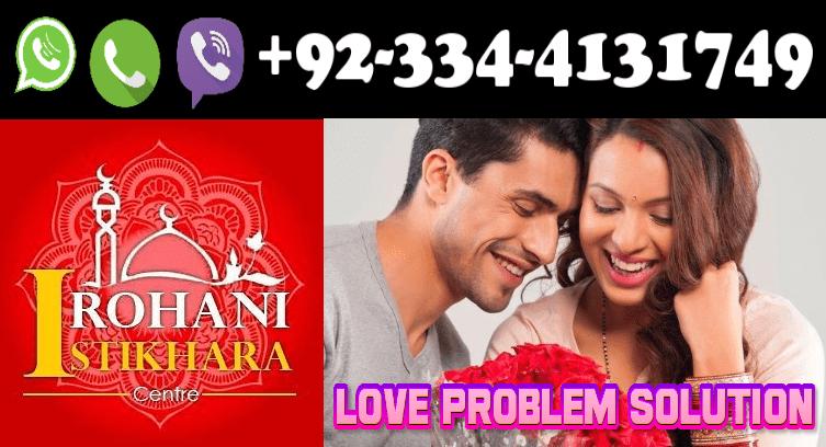 Pir Love Problem Solution
