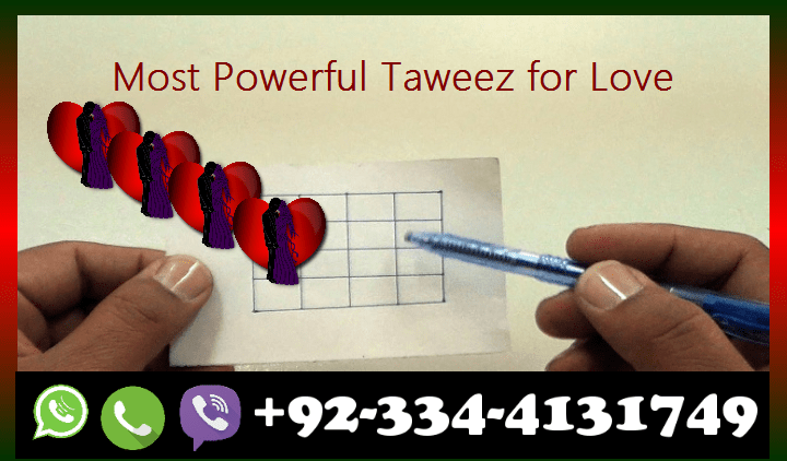Powerful Taweez for Love