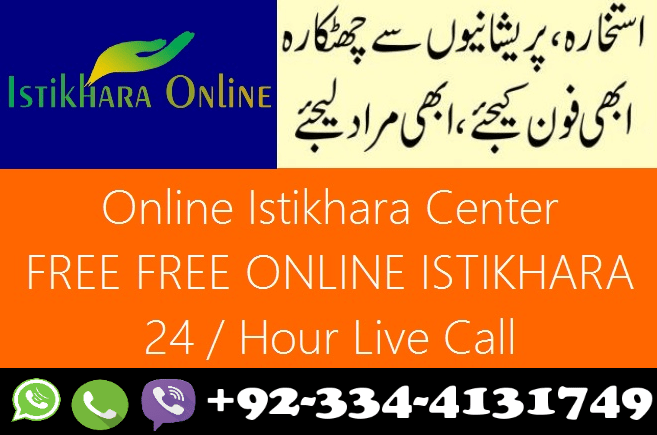 Punjab Best Istikhara Center Pakistan