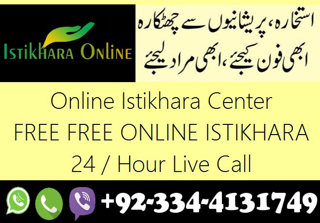 Rawalpindi Istikhara Center Online