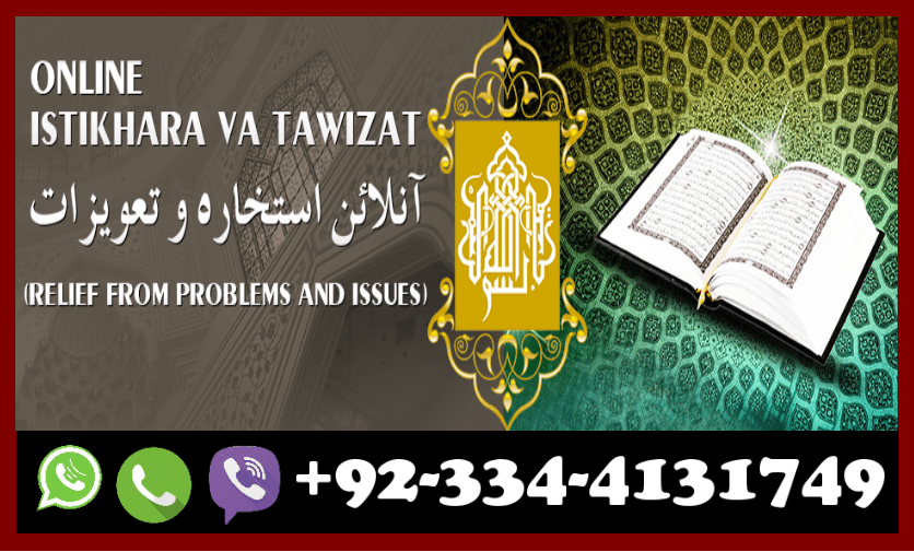 Relief From Problems And Issues