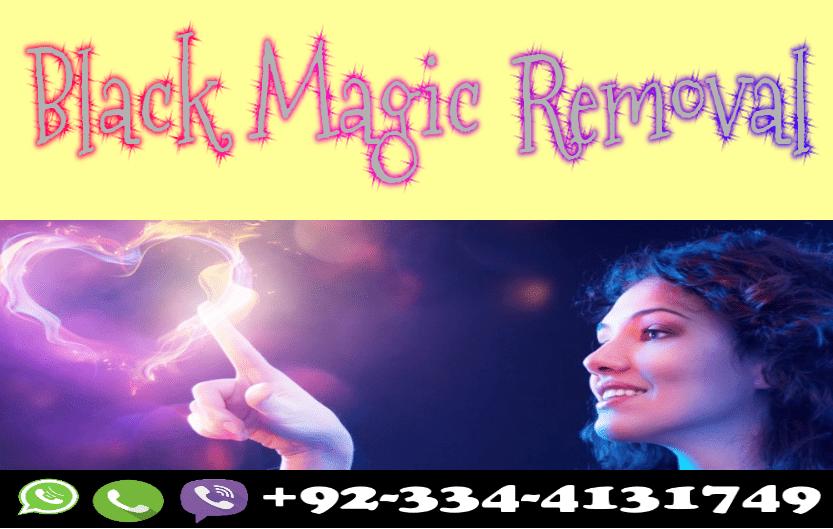 Remove Black Magic 2018