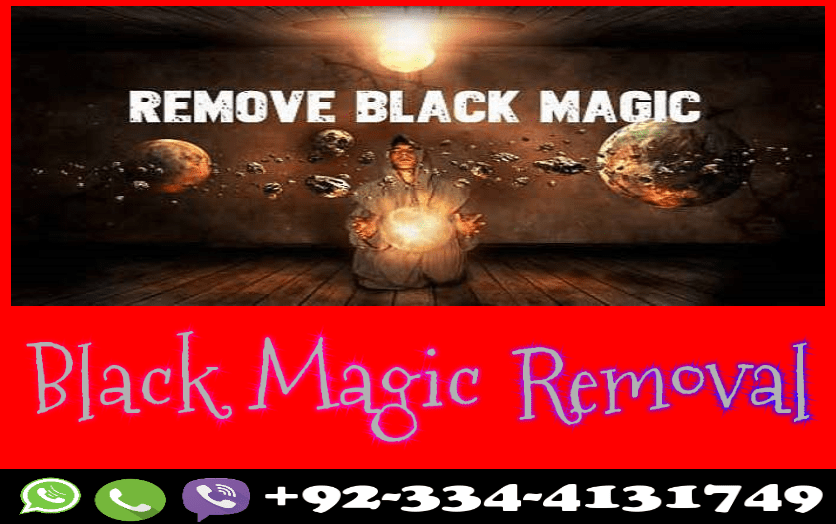 Special New Black Magic In Pakistan