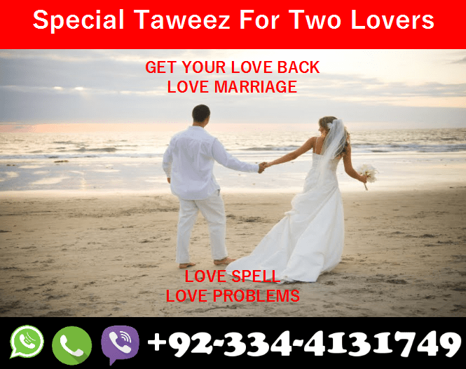 Special Taweez E Dua For Two Lovers