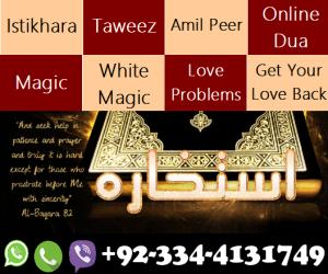 White Magic Love Spell