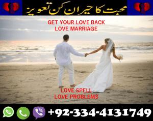 astrology in Kahsmir