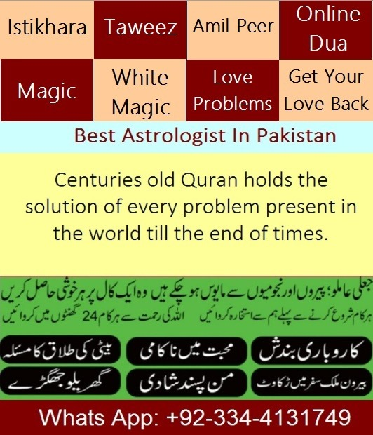 astrology in Lahore 2018