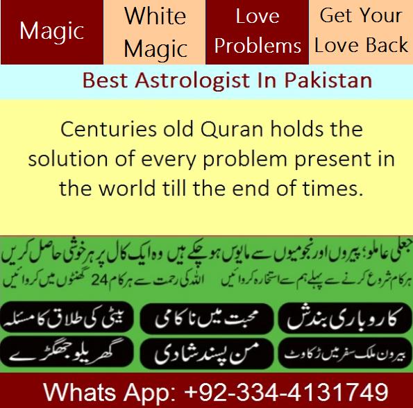 astrology in karachi 2018