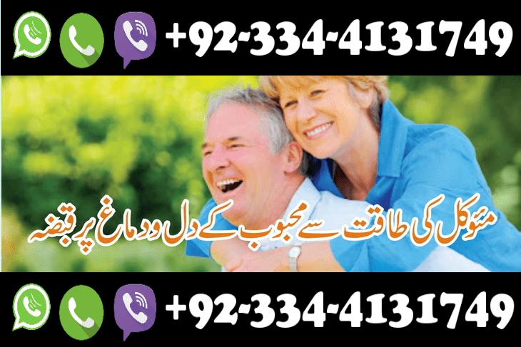 best astrologer pakistan pir