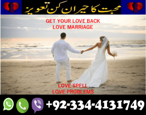 easy taweez for love