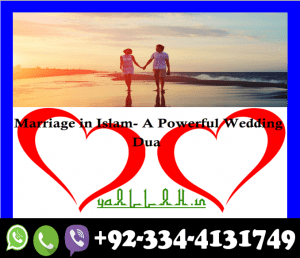 easy taweez for love marriage
