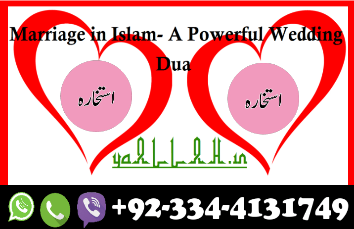 easy taweez for love problem