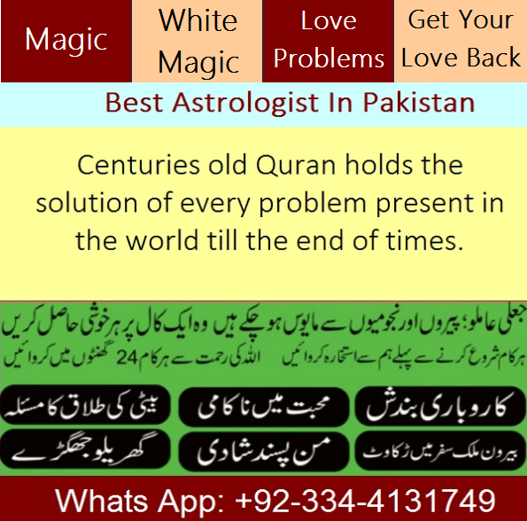 free astrology in pakistan