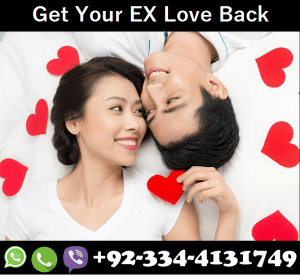 free taweez for love problem 2017