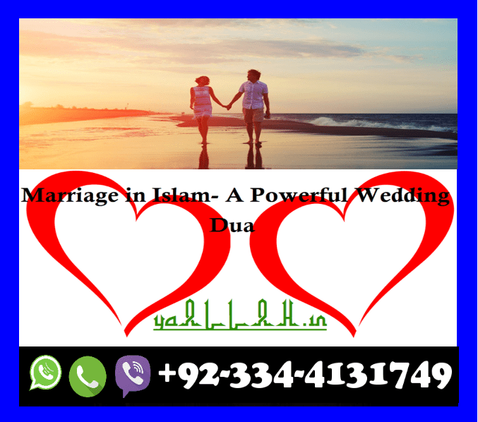 free taweez for love problem 2018