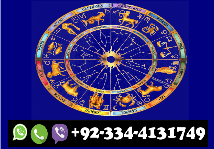 lahore astrologist or astrologer