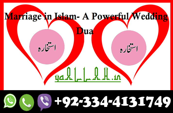 most powerful taweez for love baba