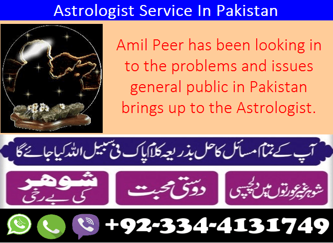 new issues general public in Pakistan brings up to the Astrologist 2018